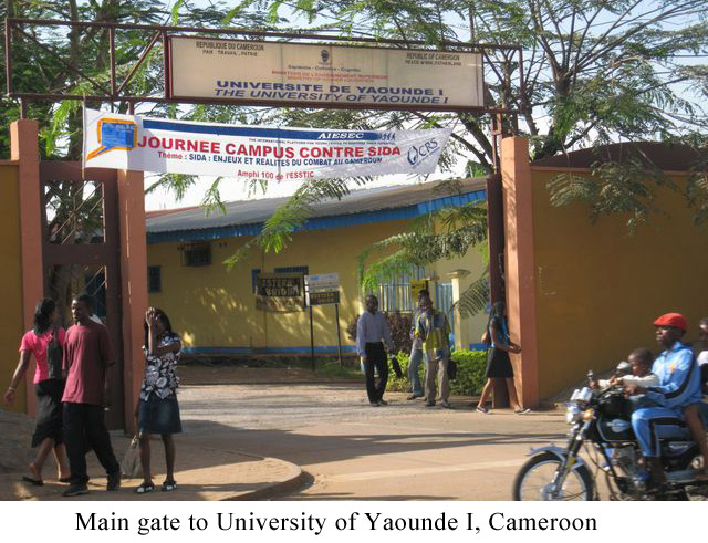 Main-gate-to-University-of-Yaounde-I,-Cameroon